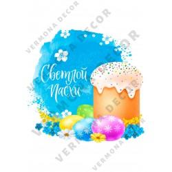 """Картинки для торта/шоколадной глазури """"Пасха"""" №46"""