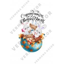 """Картинки для торта/шоколадной глазури """"Пасха"""" №65"""
