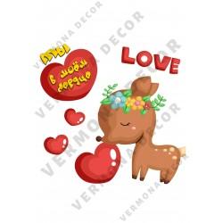 """Картинка на торт """"Любовь"""" 2"""