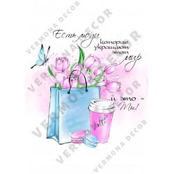 """Съедобные картинки для десертов """"8 марта"""" №37"""