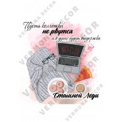 """Съедобные картинки для десертов """"8 марта"""" №45"""