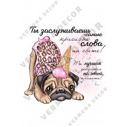 """Съедобные картинки для десертов """"8 марта"""" №46"""