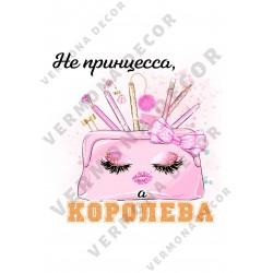 """Съедобные картинки для десертов """"8 марта"""" №49"""